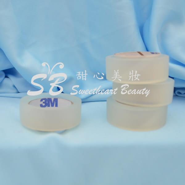 【甜心美妝】正品低敏感專用醫用膠帶12.5mm細版隱形透氣不反光採3M1525L材質-2入裝