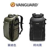 【聖影數位】VANGUARD 精嘉-VEO SELECT 48BF -雙色可選【公司貨】