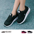 [Here Shoes]MIT台灣製 街頭百搭撞色 麂皮網布綁帶 厚底3.5cm 氣墊鞋 休閒鞋 2色 ─AJ1577
