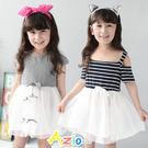 童裝 洋裝 條紋露肩/小格紋蝴蝶結網紗洋裝(共2色)