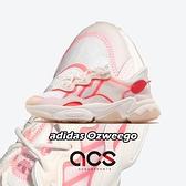 【五折特賣】adidas 休閒鞋 Ozweego W 米白 紅 女鞋 老爹鞋 運動鞋 【ACS】 FY3128