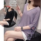 【YOUNGBABY中大碼】秀氣菱格屢空造型針織上衣.紫/黑(38-50)