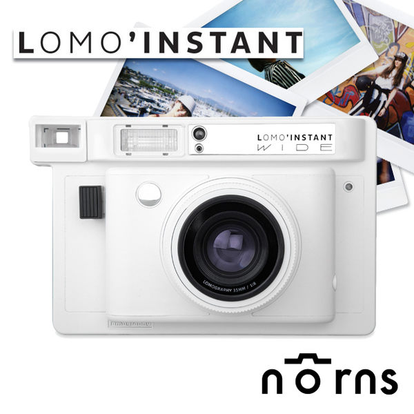 Norns 【Lomo'Instant 拍立得相機 WIDE寬幅 單機  白色】lomography 底片相機  重曝 B快門 四色濾片