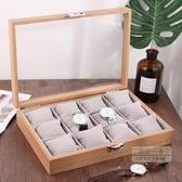 手錶收納盒 新款花梨木手錶收納盒 手錶首飾收藏盒子 手鏈展示-三山一舍