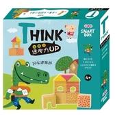 SMARTBOX思考力遊戲盒-阿布建築師