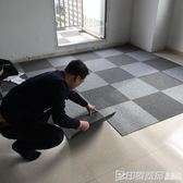 辦公室地毯拼接Pvc方塊房間鋪滿寫字樓客廳臥室滿鋪簡約現代家用igo 印象家品旗艦店