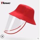 寶寶防飛沫漁夫帽可拆卸防塵帽太陽帽男寶女寶兒童盆帽遮臉防護帽 小艾新品
