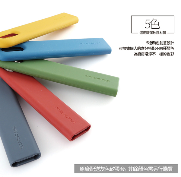 【SERAFINO ZANI 尚尼】SYDNEY系列32公分長柄炒鍋