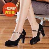 高跟鞋 單鞋女鞋防水臺黑色高跟鞋粗跟845 韓先生