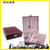 首飾盒木質公主歐式韓國雙層帶鎖飾品盒手飾品首飾收納盒 戒指盒【潮咖地帶】
