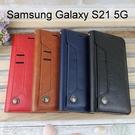 多卡夾真皮皮套 Samsung Galaxy S21 5G (6.2吋)