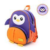 幼兒園書包小寶寶1-3-5周歲可愛韓版男女童防走失背包兒童雙肩包第七公社