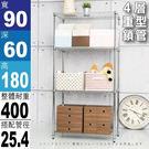 【鐵架免運/探索生活】90*60*180...
