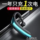 耳掛式耳機無線藍芽耳機單耳開車專用司機接...