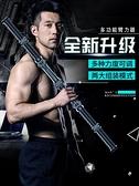 臂力器 臂力器可調節30-80KG 訓練胸肌臂肌健身家用器材臂力棒男士拉力器【快速出貨八折優惠】