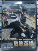 挖寶二手片-X09-012-正版DVD-泰片【曼谷保鑣之危險英雄】-佩泰萬卡蘭(直購價)