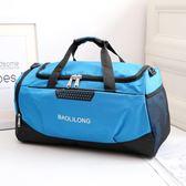 手提包新款行李包女旅游包大容量旅行包手提旅行袋男士出差包單肩行李袋 免運直出 交換禮物