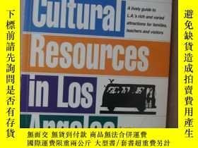 二手書博民逛書店Exploring罕見Cultural Resources in