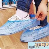鞋套 鞋套一次性加厚防水防塵防臭腳套下雨天家用室內客人鞋套【風鈴之家】
