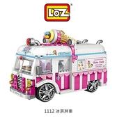 摩比小兔~LOZ mini 鑽石積木-1112 冰淇淋車 腦力激盪 益智玩具 鑽石積木 積木 親子