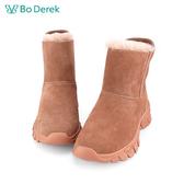 Bo Derek 真皮素面加絨雪靴-霧粉色