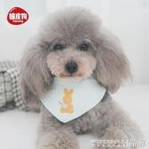 新品寵物口水巾可愛狗狗三角巾口水巾貓咪圍脖圍巾小型犬圍嘴圍兜裝飾品泰迪