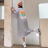 洋裝 條紋連身裙 286韓版寬松大碼中長款條紋短袖T恤女裙過膝連身裙N4F-C417 胖妞衣櫥