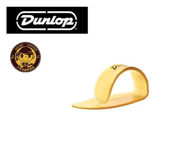 【小麥老師樂器館】Dunlop 金黃色拇指套 PICK 三個組 ULTEX GOLD 9072R 吉他 貝斯