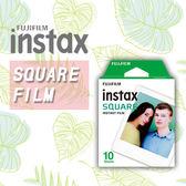 FUJIFILM instax SQUARE SQ10 專用拍立得底片 正方形 一盒10張 富士