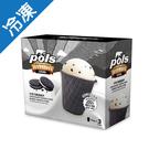 POLS牛奶巧酥鬆餅杯冰淇淋 70GX3【愛買冷凍】
