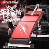 仰臥起坐健身器材家用仰臥起坐板輔助器運動多功能收腹器 【快速出貨】