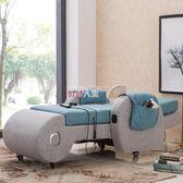 懶人沙發 簡約現代布藝乳膠貴妃椅子小戶型按摩躺椅可拆洗單人懶人沙發床椅 數碼人生