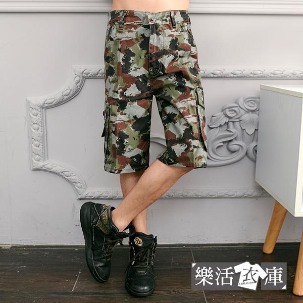 【7387】街頭潑畫迷彩休閒側袋工作短褲(綠褐)● 樂活衣庫