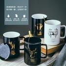 咖啡杯-有只兔子 馬克杯帶蓋勺杯子創意個...