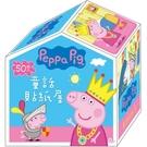 Peppa Pig 粉紅豬小妹 佩佩豬 可愛貼紙屋 50入 貼紙 PG003R