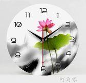 個性創意鐘錶時鐘掛鐘客廳靜音無框畫鐘時尚中式掛鐘荷花 盯目家