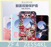 ASUS 華碩 ZenFone 4 (ZE554KL) 彩繪 可愛卡通 側翻皮套 支架 插卡 開窗 防摔 保護套 手機套 皮套 手機殼
