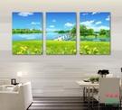【優樂】無框畫裝飾畫田園風景家居沙發背景裝飾客廳三聯壁畫
