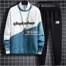 秋季套裝男新款韓版圓領連帽T恤男士長袖長褲兩件套學生潮流男裝
