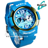 Baby-G BGA-210-2B 街頭時尚 球衣數字運動錶 雙顯錶 女錶 藍銀 BGA-210-2BDR CASIO卡西歐