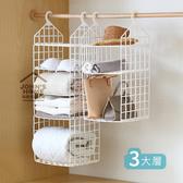 衣櫃多層折疊衣櫃衣物收納架 三大層 DIY衣物掛架收納整理架【SA003】《約翰家庭百貨
