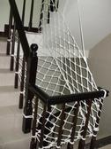 兒童護欄網高空墜物樓梯防護網陽臺閣樓防墜網細孔加厚安爬網