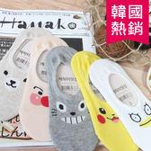 韓版 日本卡通隱形襪 麵包人 寶可夢 皮卡丘 龍貓  矽膠止滑 短襪 襪子