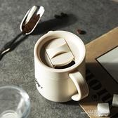 辦公室水杯子帶蓋便攜隨行杯帶手柄歐式不銹鋼咖啡保溫杯 一米陽光
