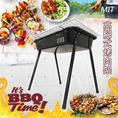 BBQ烤肉架 | MIT高腳型烤肉架~烤肉爐/烤肉/烤架/燒烤派對/露營戶外聚會