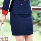 美之札[YL-7108-PF]簡單純色搭配OL半身裙 ~秋冬新款~