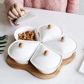 干果盒分格帶蓋創意陶瓷水果盤零食堅果盒歐式客廳干果盤瓜子盤