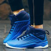 運動鞋低幫男士籃球鞋耐磨防滑球鞋經典休閒運動鞋減震學生戰靴zh962【極致男人】