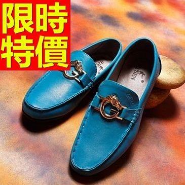 男皮鞋-穿脫方便時尚懶人休閒男樂福鞋3色59p48[巴黎精品]