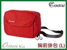 ╭OUTDOOR NICE╮ ADISI 胸前掛包 (L) AS16076 橘紅色 登山包外掛 透氣 收納包 健行包 側背包 斜背包